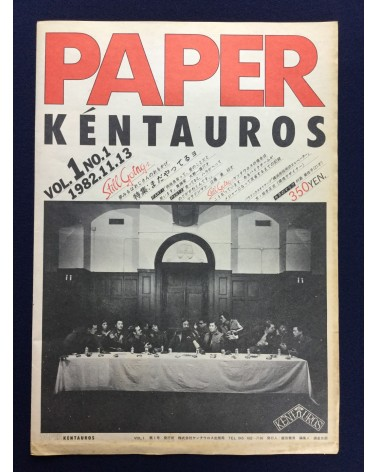 Paper Kentauros - Vol.1 No.1 - 1982