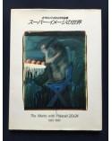 Daido Moriyama, Masahisa Fukase, Tadanori Yokoo... - The work with polaroid 20x24. 1983-1986 - 1986