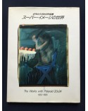 Various - The work with polaroid 20x24. 1983-1986 - 1986