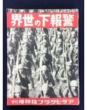 World under Alert - 1939