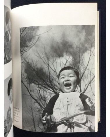 Fujio Matsugi - Practical Photography Series 3: How to Frame and Shoot figures (With Negative) -