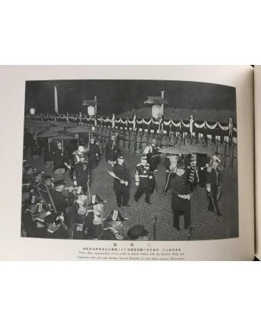 Kazumasa Ogawa - Photo-Album of the Imperial Funeral - 1912