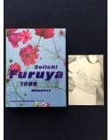 Seiichi Furuya - Memoires 1995 - 1995