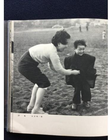 Pleasant Club - 40th Year Anniversary Album - 1961