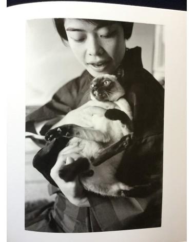 Masahisa Fukase - Wonderful Days, Special Edition - 2015