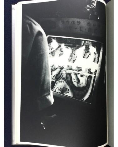 Yutaka Takanashi - Toshi-e, Towards the City - 1974