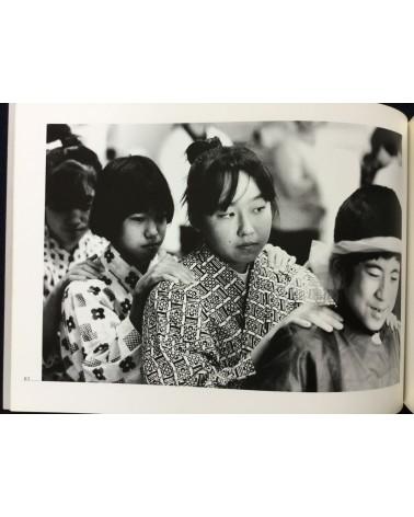 Fumio Shizu - Hizashi no naka de - 1992