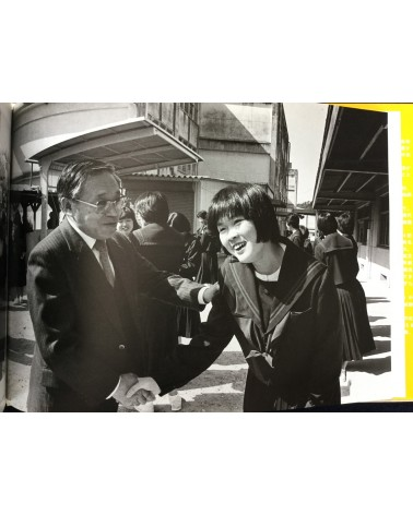 Yoshimasa Ohnishi - Naikan senshin - 1989