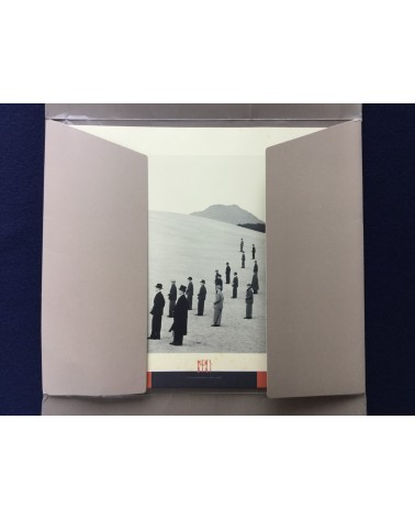 Shoji Ueda - Men's Bigi Winter Collection 1985-1986 - 1985
