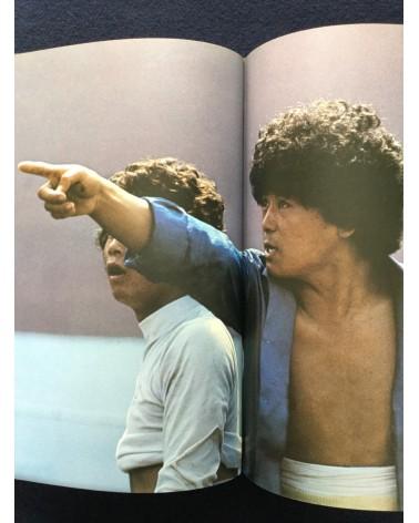 Kishin Shinoyama - A fine day (Rokker Club Members Edition) - 1975