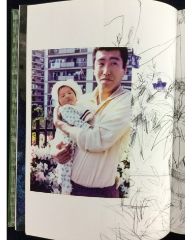 Junpei Ueda - Picture of My Life, Special Edition - 2017