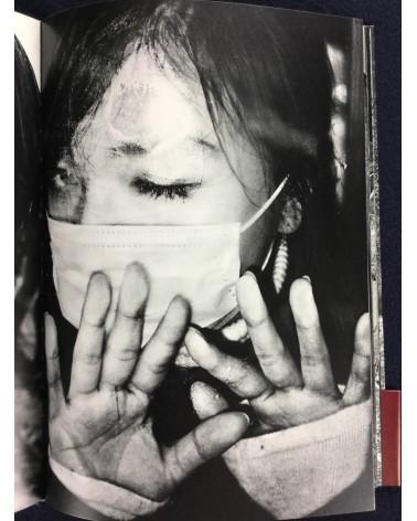 Jacob Aue Sobol - I Tokyo - 2008