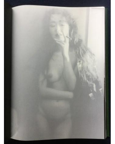 Hajime Sawatari - Kei Marimura, Black Boxxx - 2000