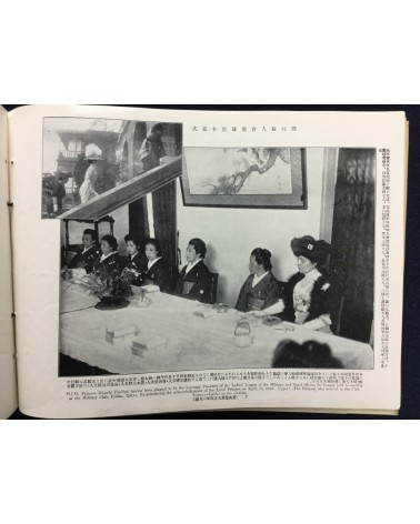 The Historical Photographs - 31 Volumes - 1915/1919