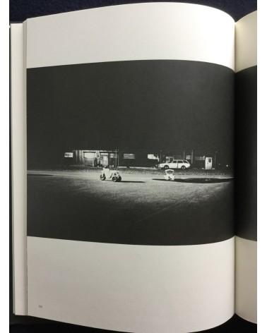 Satoshi Chiyonobu - Street Corner - 1977