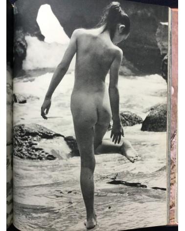 Kazuo Kenmochi - Nymphet - 1970