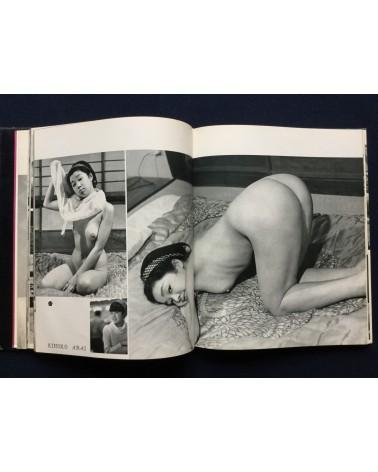Nude - 100 Beauty in Japan - 1975