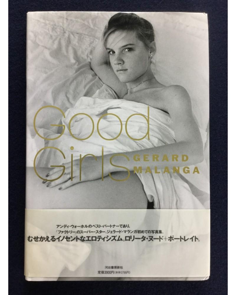 Gerard Malanga - Good Girls - 1994
