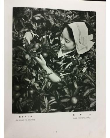 Kansai Leica Club - Leica Photographs Vol.1 - 1939