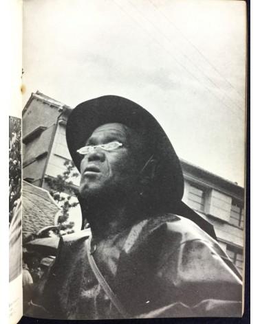 Yumiko Kiyomiya - Somewhere in Japan - 1961