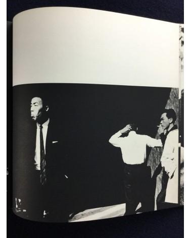 Cho Hyonchi - Tokyo - 1966
