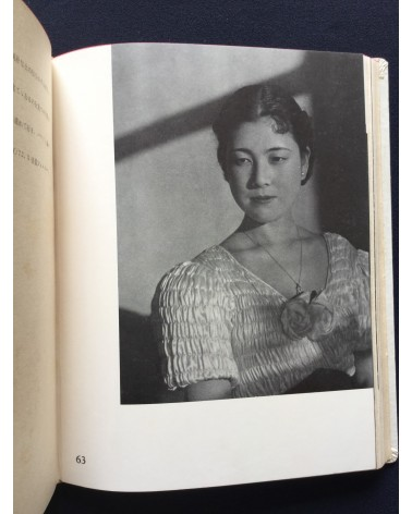 Katsuji Fukuda - Photokunst von Frauen Volume 1 - 1937