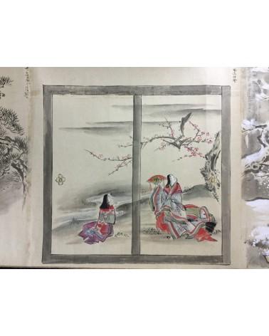 Reika Kikkawa (1875-1929) - Monogatari