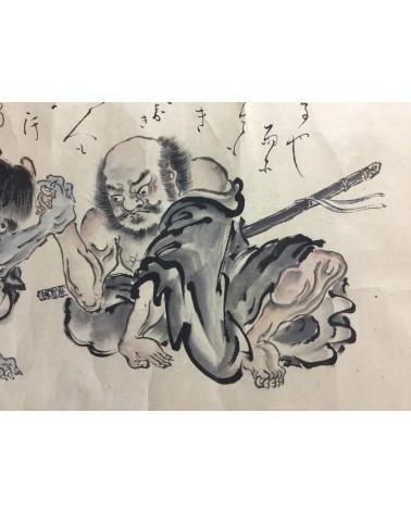 Daitokusou shoga sho sensei no san
