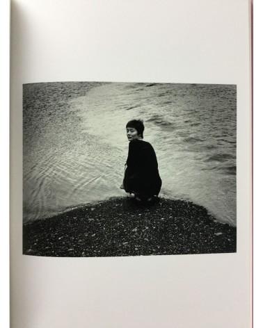 Chikashi Kasai - Naju - 2001