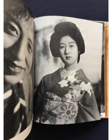 Katsuji Fukuda - Photokunst von Frauen Volume 2 - 1939