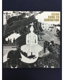 Asian Kung-Fu Generation - Fan Club - 2006