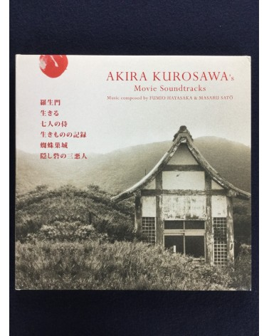 Fumio Hayasaka and Masaru Sato - Akira Kurosawa's Movie Soundtracks - 2010