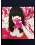 Seiko Omori - Pink - 2014