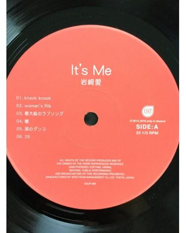 Taku Iwasaki - It's Me - 2017