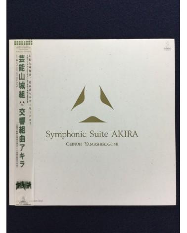 Geinoh Yamashirogumi - Symphonic Suite Akira - 1988