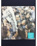 Shiina Ringo - Muzai Moratorium - 2008