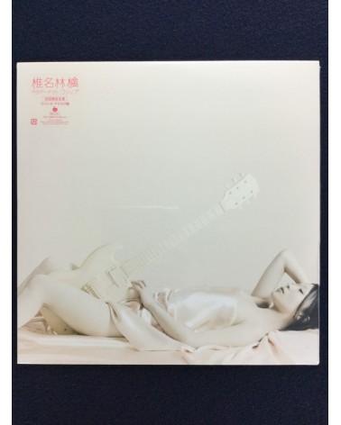Shiina Ringo - Sanmon Gossip - 2009