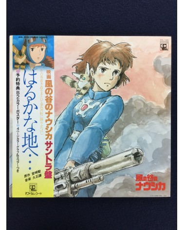 Joe Hisaishi - Nausicaa of the Valley of the Wind (Soundtrack) - 1984