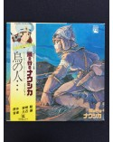 Joe Hisaishi - Nausicaa of the Valley of the Wind (Image Album) - 1983