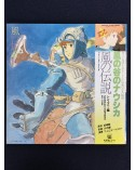 Joe Hisaishi - Nausicaa of the Valley of the Wind (Symphonic) - 1984