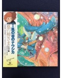 Joe Hisaishi - Nausicaa of the Valley of the Wind (Drama) - 1984