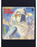Joe Hisaishi - Nausicaa of the Valley of the Wind (Single) - 1984
