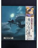Joe Hisaishi - Castle in the Sky (Soundtrack) - 1986