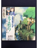 Joe Hisaishi - Castle in the Sky (Drama) - 1986