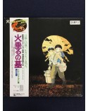 Michio Mamiya - Grave of the Fireflies (Image Album) - 1988