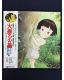 Michio Mamiya - Grave of the Fireflies (Drama) - 1988