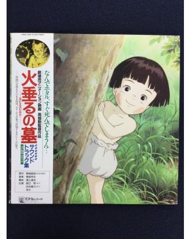 Michio Mamiya - Grave of the Fireflies (Drama) - 1988