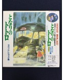 Joe Hisaishi - My Neighbor Totoro (Soundtrack) - 1988