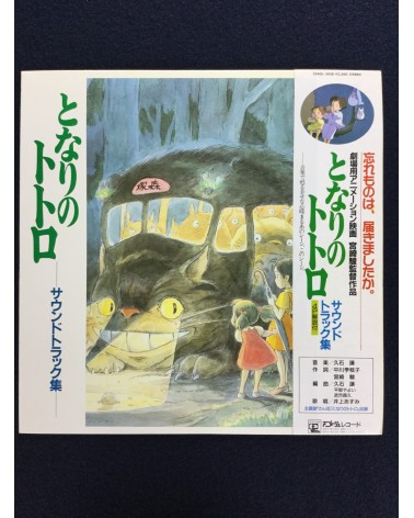 Joe Hisaishi - My Neighbor Totoro (Soundtrack) - 1988