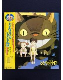 Joe Hisaishi - My Neighbor Totoro (Sound Book) - 1988